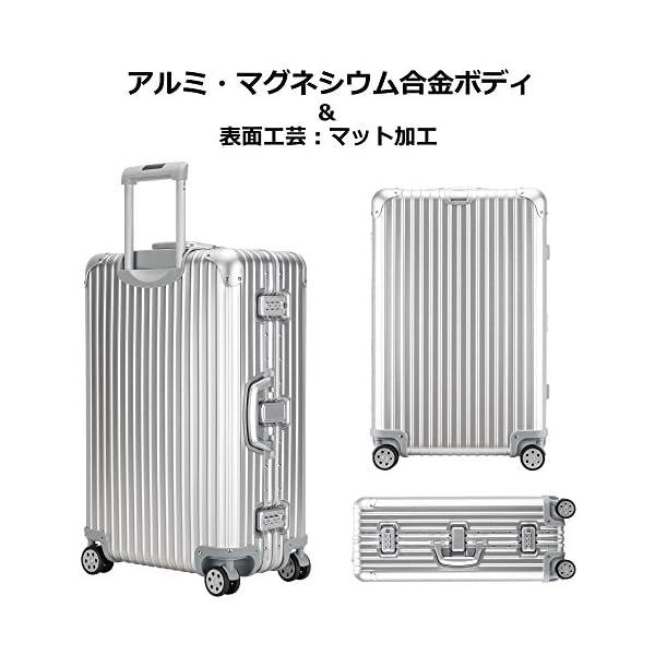 クロース(Kroeus) スーツケース アルミ...の紹介画像3