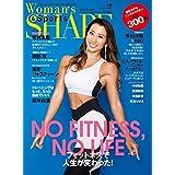 Woman'sSHAPE(ウーマンズシェイプ) (Vol.19)