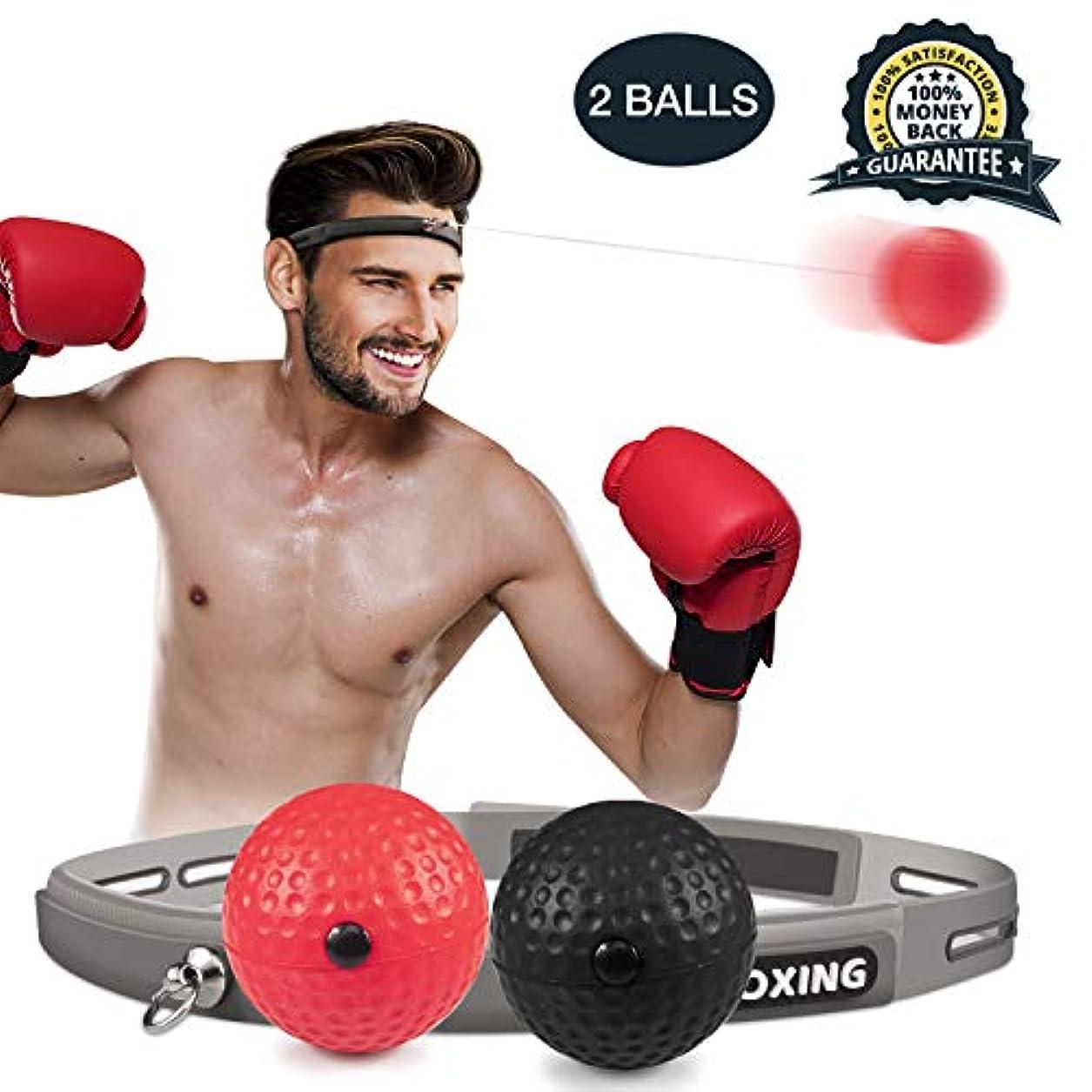 脆い天窓争うOJBKA ボクシング リフレックス ボール ファイト リフレックス ボール セット 2 難易度 ボクシングボール ヘッドバンド付き テニスボールより柔らか 反応 敏捷性 パンチスピード ハンドアイに最適