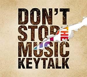 DON'T STOP THE MUSIC(初回限定盤B)(完全数量限定・ラバーバンド付 4種ランダムの中から1個)
