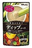 モランボン 野菜のためのディップソース 100g(50g×2)×10個
