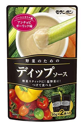 野菜のためのディップソース アンチョビガーリック味 袋50×2g