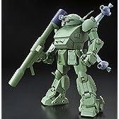 装甲騎兵ボトムズ 1/20 スコープドッグ(宇宙戦仕様)