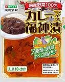 東海漬物 国産野菜100% カレーライス福神漬100g×10袋