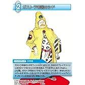 ファイナルファンタジー FF-TCG ガストラ帝国のシド 11-025R [おもちゃ&ホビー] [おもちゃ&ホビー]