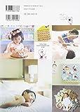 子ども写真アイデアブック―撮る・整理・飾るがすぐにマネできる! - 画像