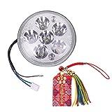 LED ヘッド ライト HIGH LOW 切り替え RGB ポジション 130mm 30w お守り付