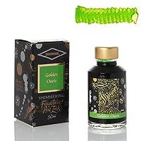 Diamine - Shimmering Fountain Pen Ink, Golden Oasis 50ml
