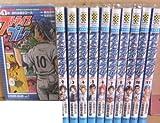 ストライプブルー コミック 1-11巻セット (少年チャンピオン・コミックス)