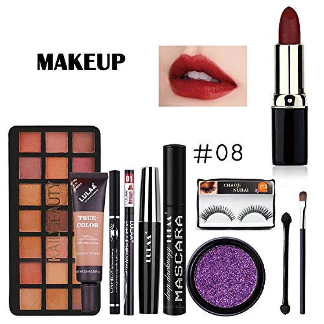 挑む毎月バッテリーメイクアップ美容ギフトセット 化粧セット口紅+アイシャドー+マスカラー+化粧ブラシ+3Dつけまつげ+眉毛鉛筆 フル美容メイクアップセット 初心者 人気化粧品セット
