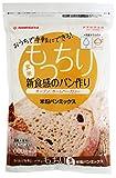 波里 米粉パンミックス 玄米 600g×3袋 【国産】