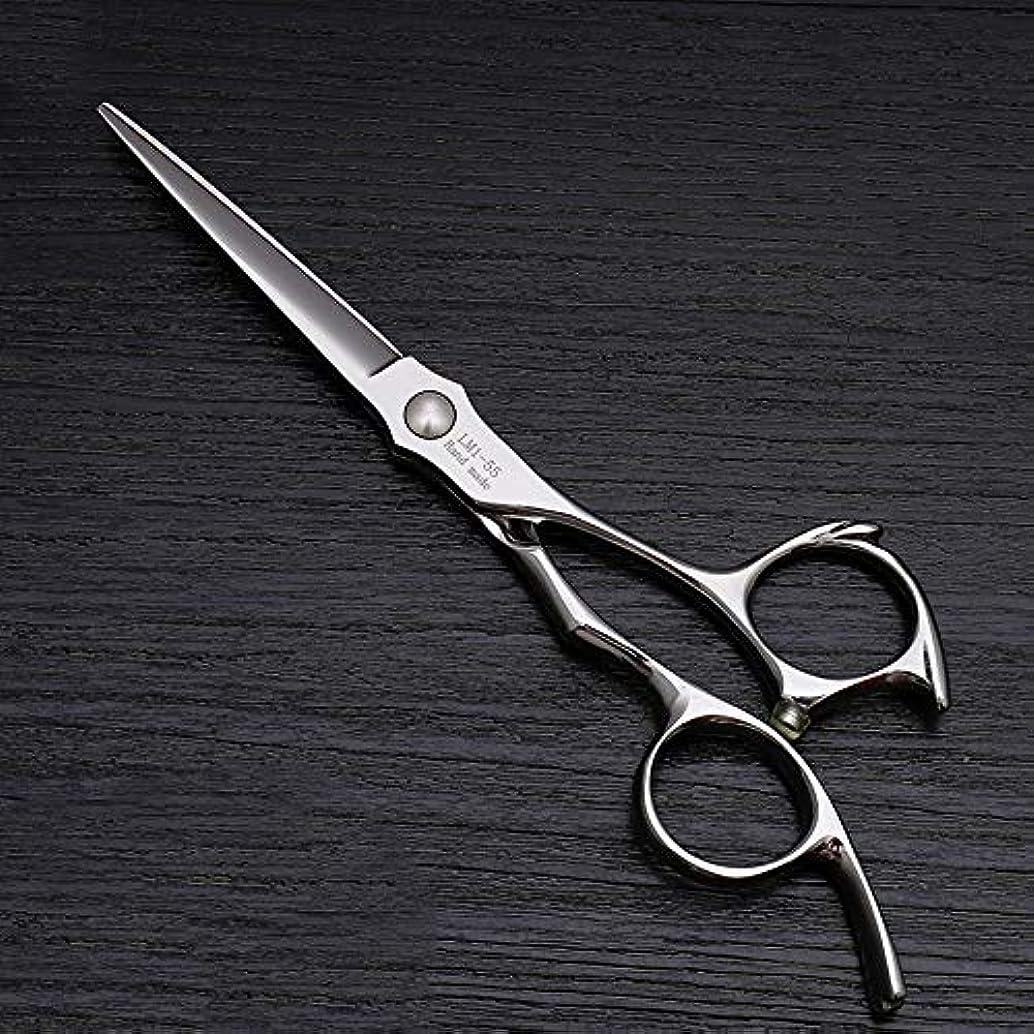 国籍無知ラフ睡眠5.5インチハイエンド散髪フラットはさみ美容院特別散髪仕上げはさみ ヘアケア (色 : Silver)
