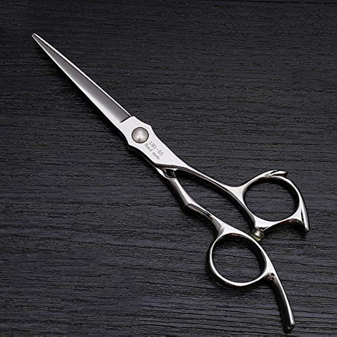 作物高める回転する5.5インチハイエンド散髪フラットはさみ美容院特別散髪仕上げはさみ ヘアケア (色 : Silver)