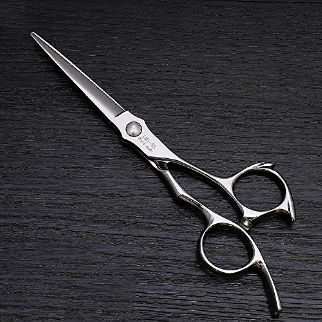 効果フォーマット甘やかすHairdressing 5.5インチのヘアカットフラットはさみハイエンドの美容院特別なヘアカットの仕上げはさみヘアカットはさみステンレス理髪はさみ (色 : Silver)