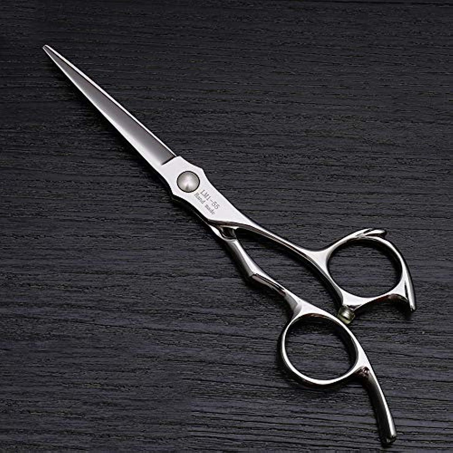 衰える悲惨約束する5.5インチハイエンド散髪フラットはさみ美容院特別散髪仕上げはさみ ヘアケア (色 : Silver)