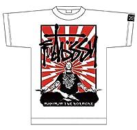 マキシマムザホルモン ライブ会場限定物販 ヤバいTシャツ ~Futossy~ 白 Sサイズ Rock in japan fes 2019 ロッキン ヤバイ