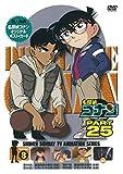 名探偵コナン PART25 Vol.8[DVD]