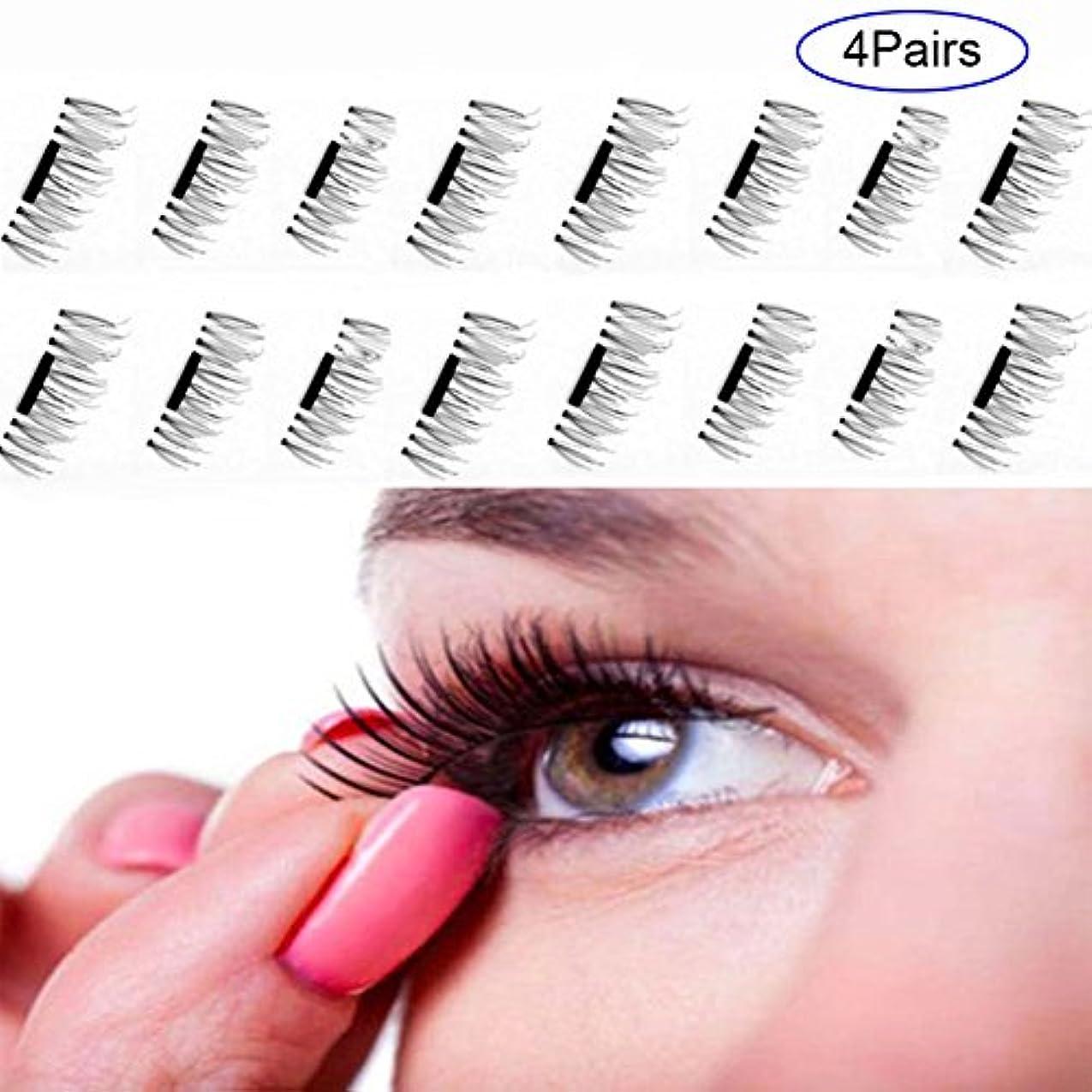 メアリアンジョーンズピストル電信xlp つけまつげ つけまつ毛 磁気フェイク睫毛 繊維 自然 ナチュラル 3D磁気 柔らかい 3D Magnetic False Eyelashes