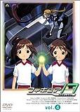 フィギュア17 つばさ&ヒカル(4)