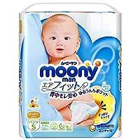 ムーニーマンエアフィット パンツ Sサイズ 62枚【3個セット(ケース販売)】