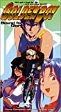 Golden Boy Ep 4-6: Bound for Glory [VHS] [Import]