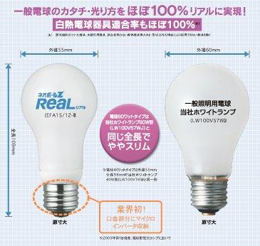 東芝 ネオボールZリアル 電球形蛍光ランプ 電球60ワットタイプ 電球色 EFA15EL/12-R 口金直径26mm