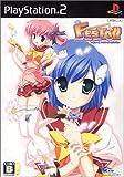 Festa!! HYPER GIRLS PARTY 通常版