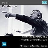 チャイコフスキー : 交響曲 第4番 | プロコフィエフ : 交響組曲 「キージェ中尉」 (Tchaikovsky : Symphony No.4 | Prokofiev : Lieutenant Kije Suite / Kirill Kondrashin | Orchestre national de France)