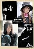 le 5 eme Anniversaire L'Histoire de 2000 a 2005 [DVD] 画像