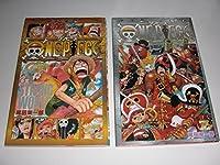 ONEPIECE ワンピース 0巻 千巻 2冊セット ストロングワールド 零巻 Z 単行本 漫画 アニメ 映画 FILM Z 1000巻  非売品