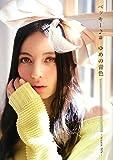 ゆめの音色 ~music life~(DVD付) / ベッキー♪♯ -