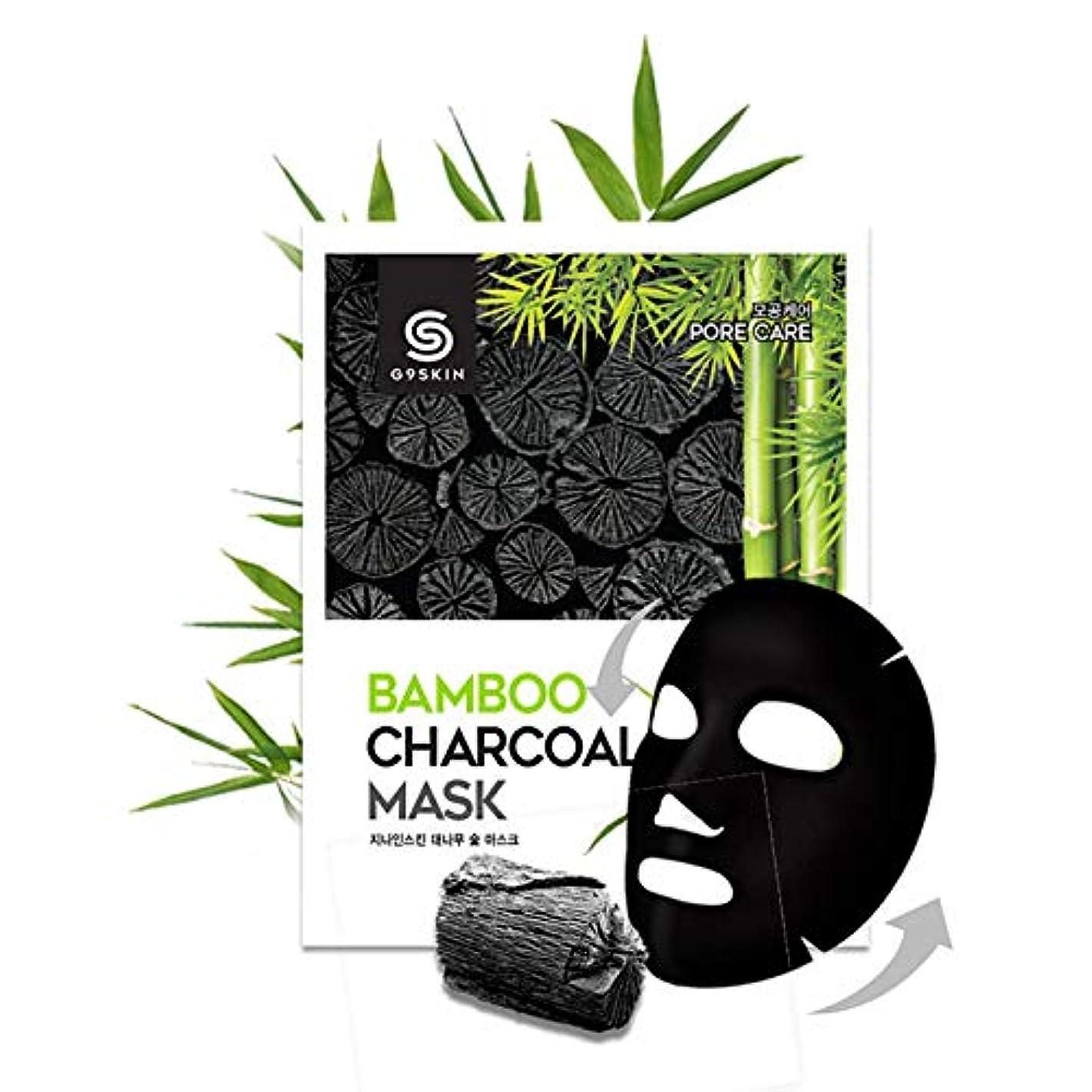 ピューり有効化G9SKIN Pore zero bamboo charcoal bubble mask/竹チャコールバブルマスク