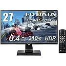 I-O DATA ゲーミングモニター 27インチ(240Hz) GigaCrysta FPS向き 0.4ms FreeSync TN HDR HDMI×2 DP リモコン付 高さ調整 EX-LDGC2…