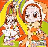 おジャ魔女BAN2CDくらぶその9 おジャ魔女キャラクターミニアルバムシリーズ(5)藤原はづき