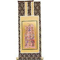 掛軸 『十三佛』 全宗派用 50代(高さ29cm) 十三仏