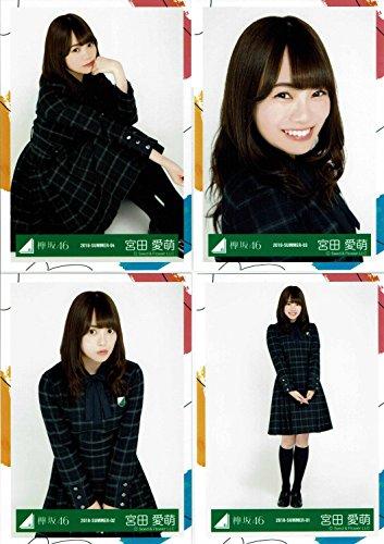 けやき坂46(ひらがなけやき) 6thシングル制服衣装 ラン...