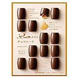 ふらのメロンチョコレート【完熟赤肉の北海道ふらのメロン使用】
