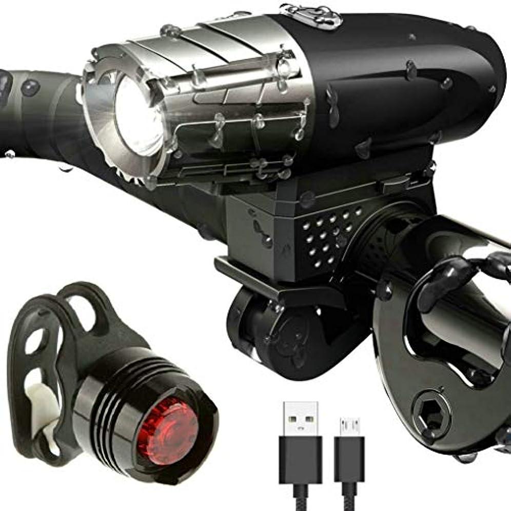 経営者罪トレイ自転車ライト自転車車前照灯 LEDフロントライト USB充電式 ヘッドライト LED自転車ライトセット 防水 マウンテンバイクライト 4つのLED照明モード 360度回転機能