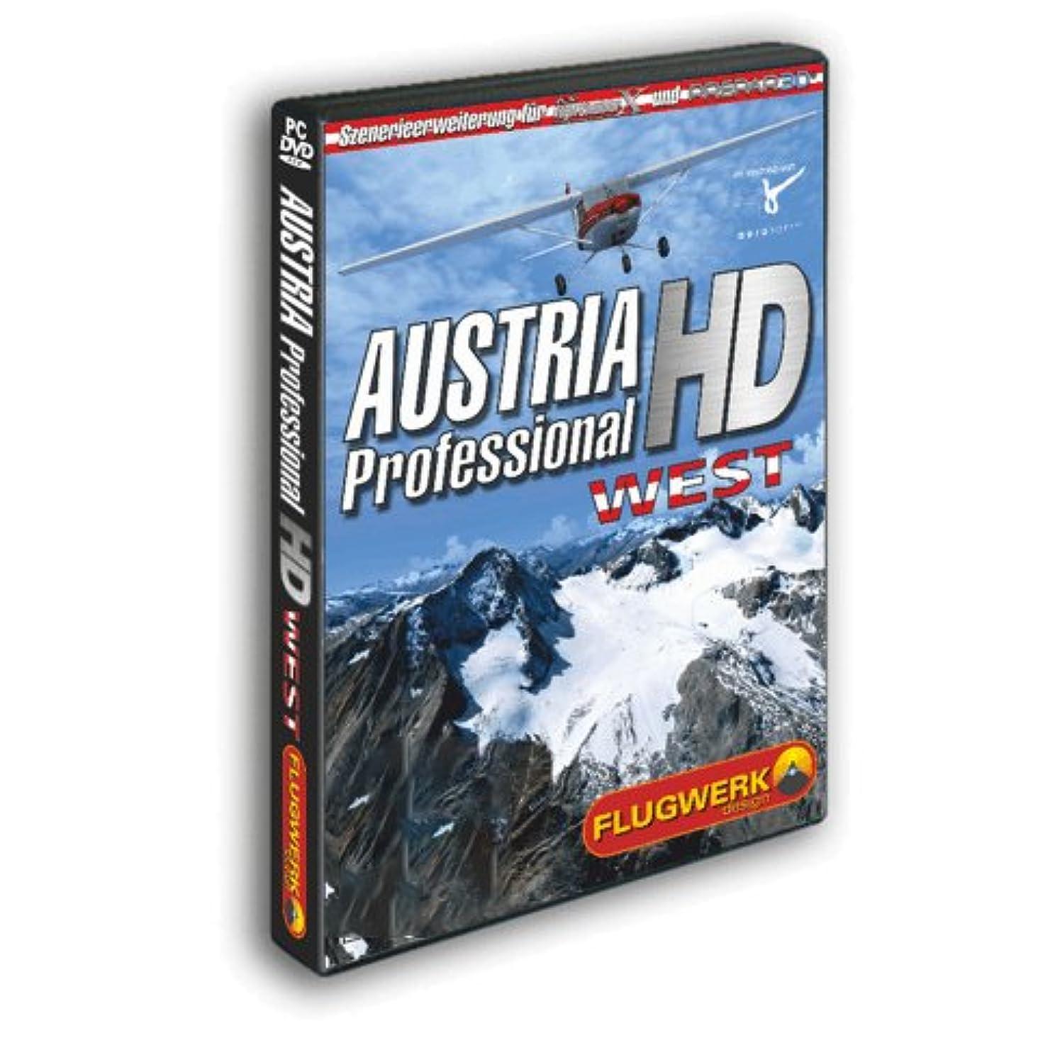 キー誓う酸っぱいAustria Professional HD - West (PC DVD) (輸入版)