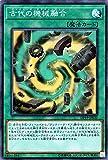 遊戯王古代の機械融合スーパーレアデュエリストパックレジェンドデュエリスト編2