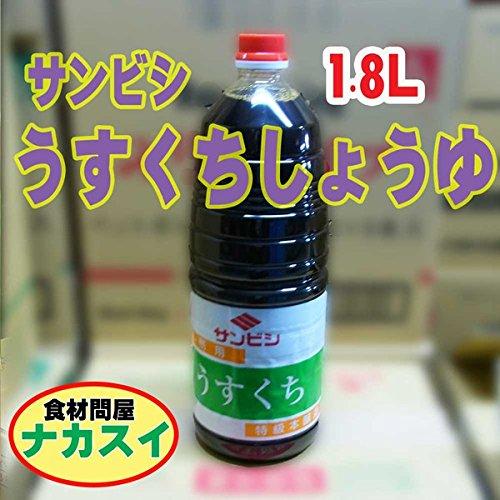 業務用うすくち 特級本醸造 1.8L /サンビシ(6本)