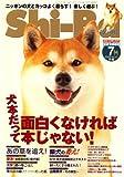 Shi-Ba (シーバ) 2008年 07月号 [雑誌] 画像