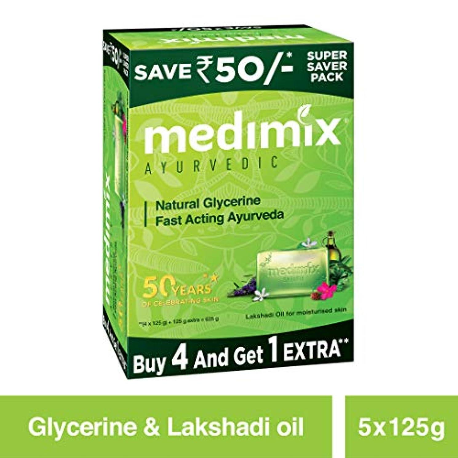 容器故障中起きるMedimix Ayurvedic Glycerine Soap, 125g (4+1 Super Saver Pack)