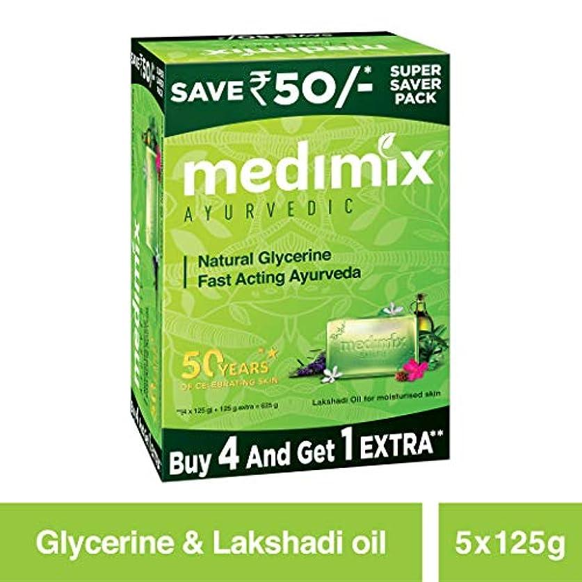 差別的長椅子不機嫌Medimix Ayurvedic Glycerine Soap, 125g (4+1 Super Saver Pack)