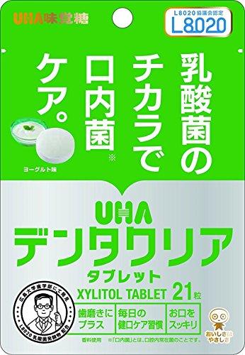 デンタクリア タブレット ヨーグルト味 21粒