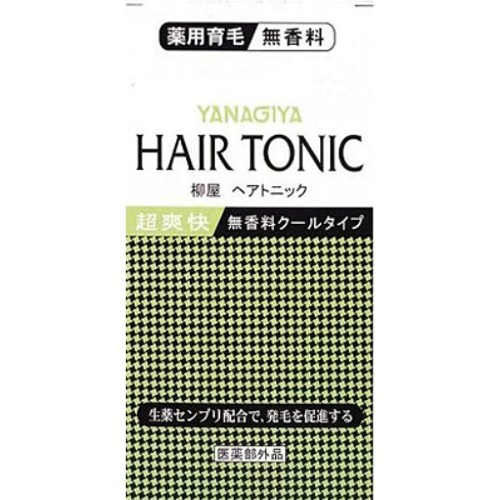 【3個】 柳屋 ヘアトニック 無香料クールタイプ 240mlx3個