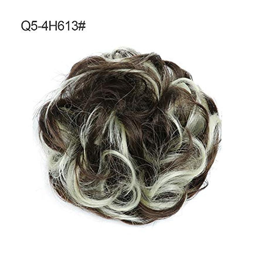 グループ陸軍ネストメッシードーナツアップドポニーテールシニョンエクステンション、女性のためのカーリー波状部分シュシュ髪お団子リボンアクセサリー