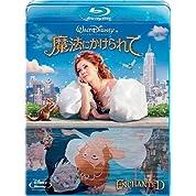 魔法にかけられて [Blu-ray]