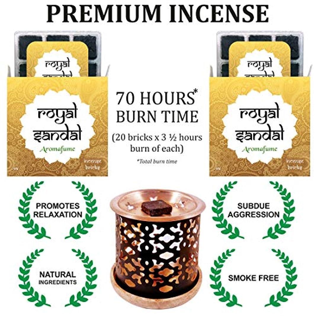 Aromafume ロイヤルサンダル 線香 ブリック (2トレイ) + エキゾチックな香炉