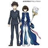 AURA~魔竜院光牙最後の闘い~ (通常版) [Blu-ray]